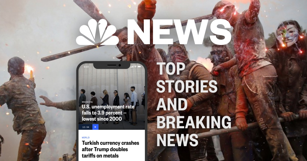 NBC News Mobile App